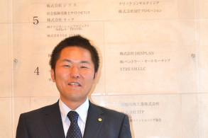 名古屋社労士事務所
