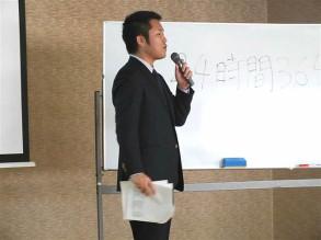 三重県社会保険労務士会主催業務研修会で講師を努めました